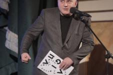 Janusz Ostrowski (Jury)